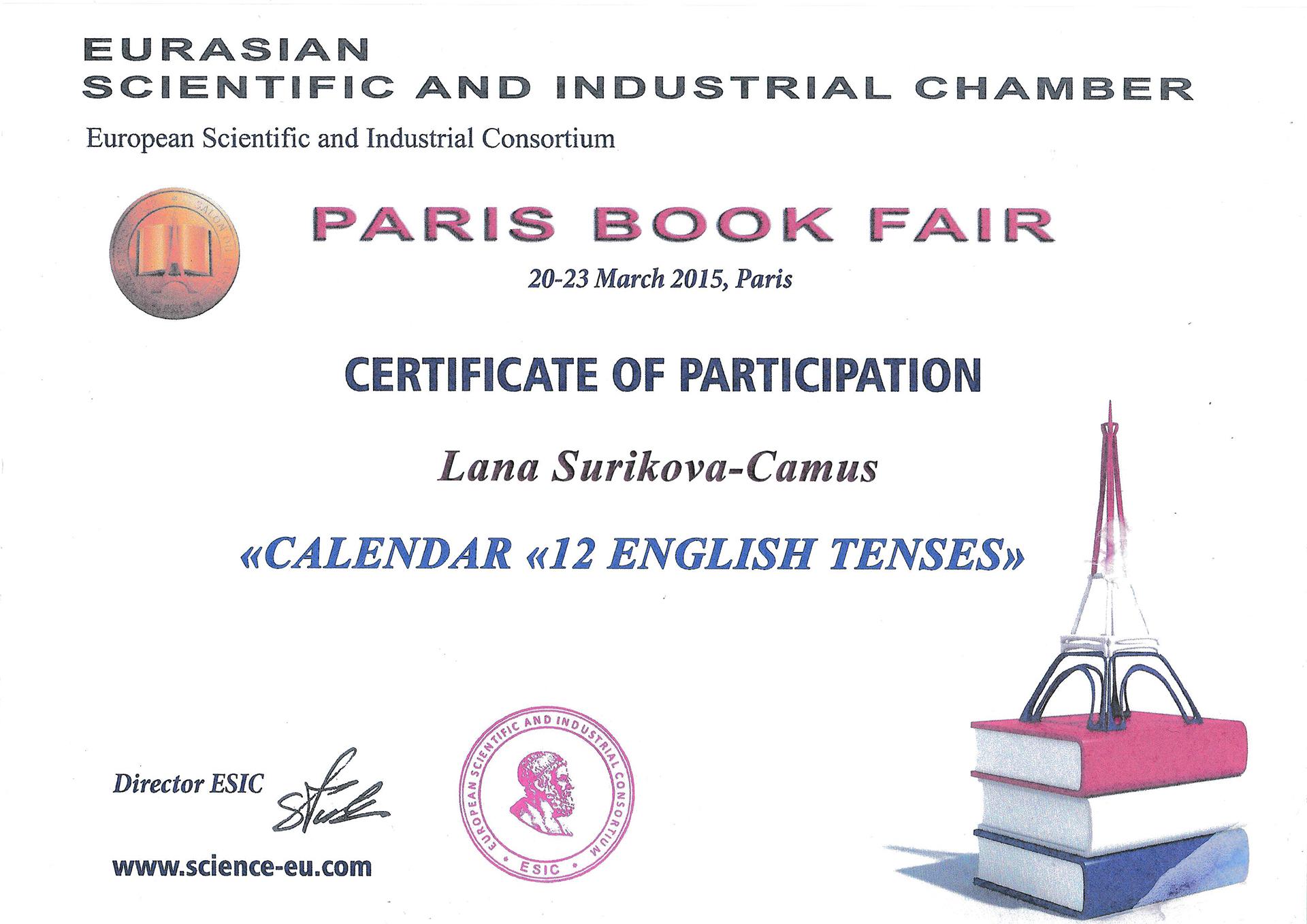Дипломы свидетельства рецензии Школа английского языка  ДИПЛОМ Книжная выставка в Париже 1 jpg СВИДЕТЕЛЬСТВО
